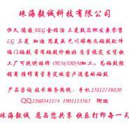 夏普ar-203粉盒AR-204粉盒1818/2818粉盒工厂报价