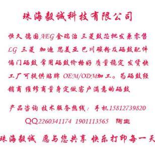 东芝T1640C粉盒203/205粉盒图片