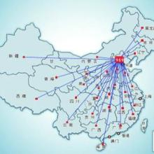 北京摩托车托运公司 15201236265  安全快捷方便