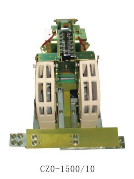 1500 10接触器220V供应厂家图片