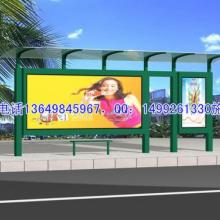 南昌钢结构公交站台特点宜春候车亭订购多功能候车亭如何安装批发