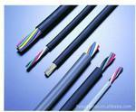 供应日本VCTF电线VCT电缆价格上海厂家3芯0.75平方批发