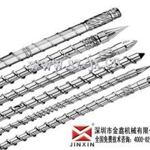 供应注塑机螺杆-全合金螺杆料管-金鑫值得信赖