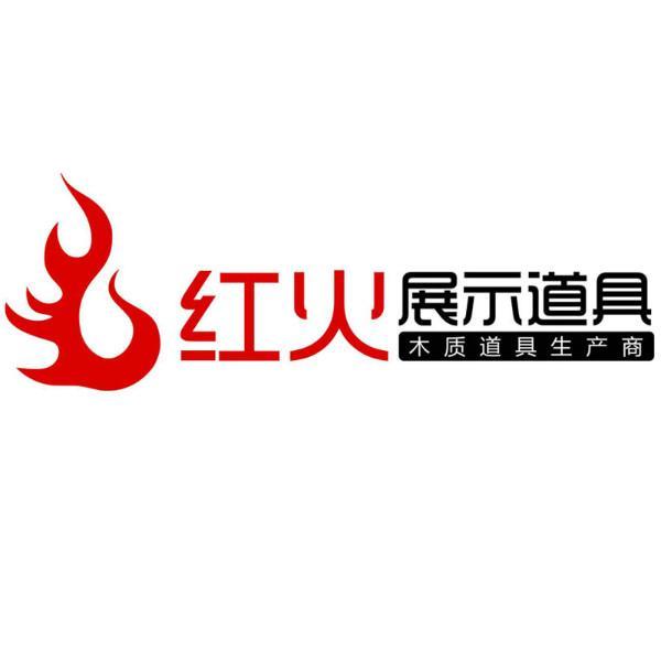 河南创意设计服务简介公司图片