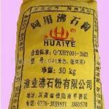 信阳淮业只做好沸石粉
