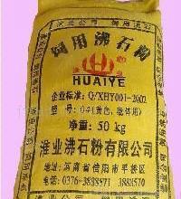 饲料用沸石粉