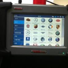 供应汽车故障诊断保养设备