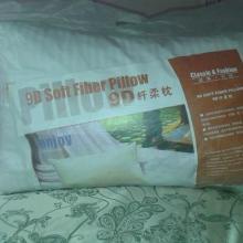供应老裁缝特惠枕(对装)