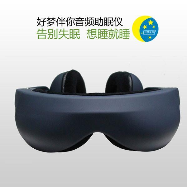 河北睡眠仪 专利研发