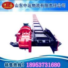 供应链式输送机,新型输送机,输送机,链运机,刮板输送机