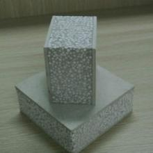 供应新型建材材料产品节能防水防火隔音
