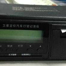 供应货车专用打印功能行驶记录仪车辆年检必备