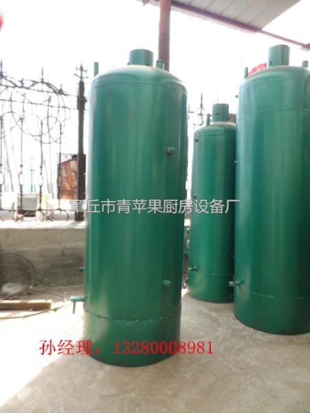供应潍坊哪里卖1吨水的洗浴常压锅炉 供暖燃煤蒸汽常压锅