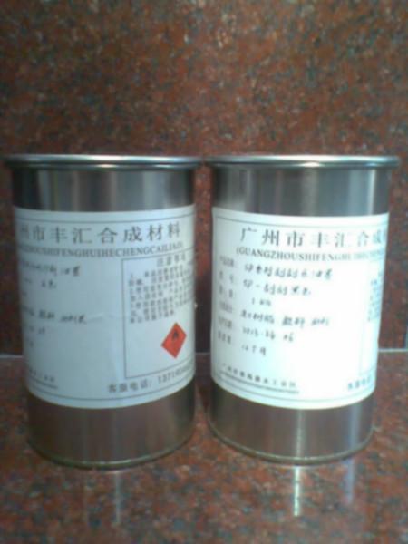供应玻璃金属油墨
