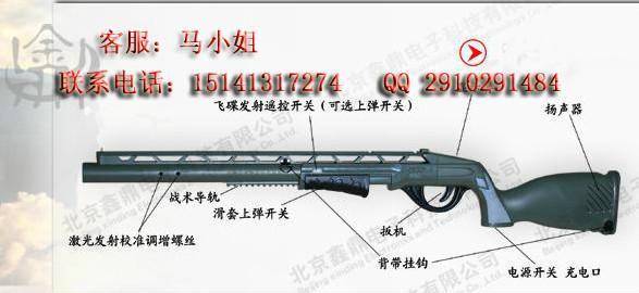 供应安徽宿州cs野战装备电子激光飞靶设备