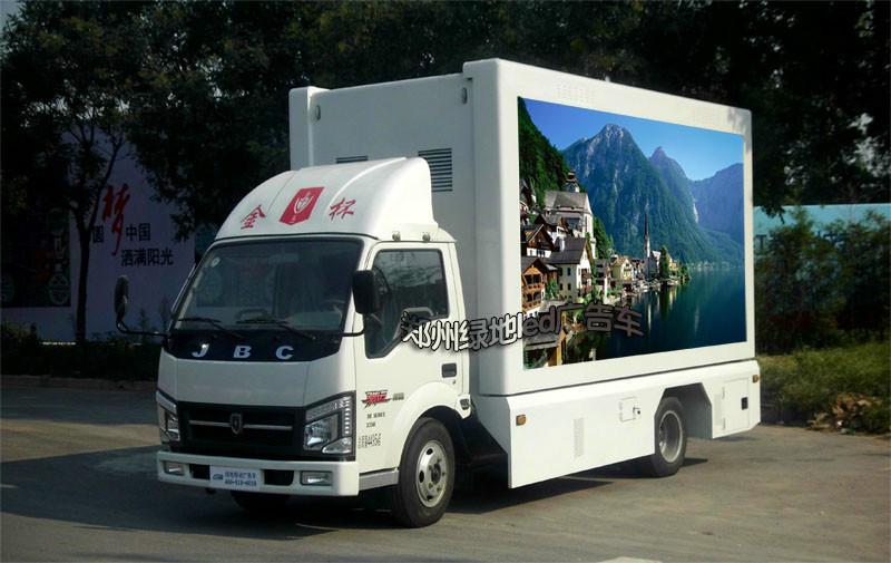 河南绿地广告设备贸易有限公司