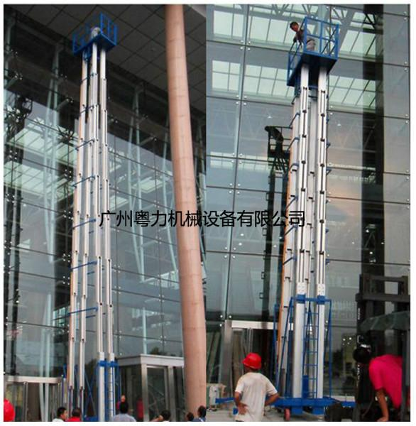 供应铝合金升降机质量保证,导轨式液压升降机,双桅柱铝合金升降平台
