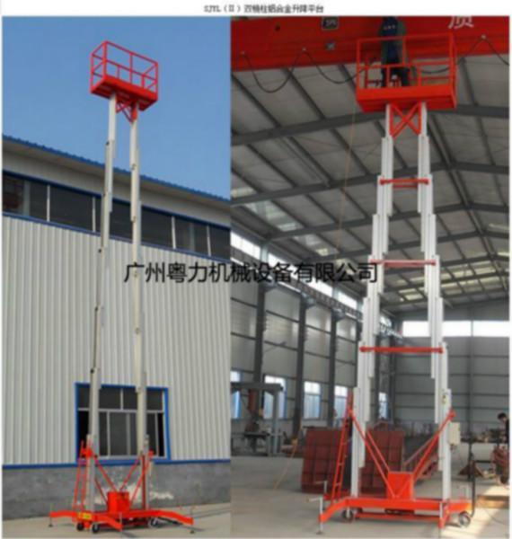 供应铝合金升降机厂家报价,导轨式液压升降机,高空作业升降平台