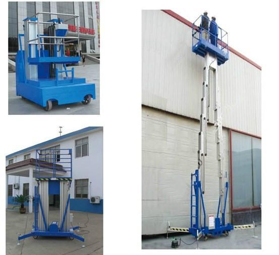 供应升降机批发,导轨式液压升降机,铝合金升降平台