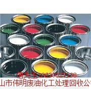 供应废油漆回收市场价,澄海废油漆回收,澄海废油漆回收公司