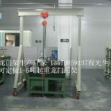 供应模具拆卸吊架,广东小型模具拆卸吊架,大连简易移动模具吊架厂家直销