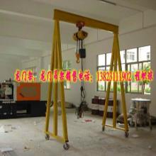 电动龙门架,5吨电动龙门架,3吨电动龙门架,高质量电动龙门架生产厂家批发
