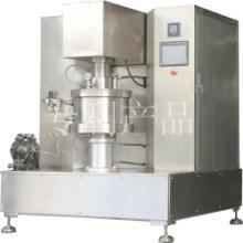 供应砂磨机klln-90立式砂磨机厂家  实验室砂磨机