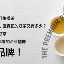 供应台湾品牌茶饮招商代理_精品创业项目推荐批发