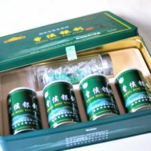 供应曾侯银剑茶250克 绿茶 茶叶 曾侯银剑茶250克