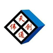 供应北京第三方物流公司图片