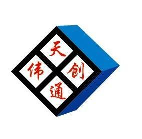 供应北京第三方物流公司