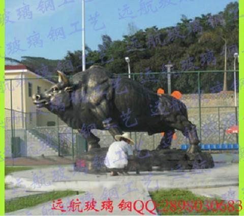 供应景观雕塑动物雕塑