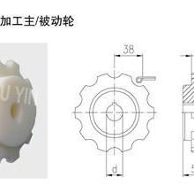 供应链轮-链轮参数-上海昱音机械图片