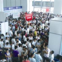 2014中国智能交通展