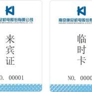 南京PVC卡PVC会员卡PVC工作证加工图片