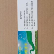 供应江苏ic电话卡专业生产商电话
