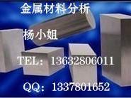 深圳金属材质检测合金牌号分析中心图片