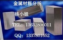 供应锑铅合金化验锑含量铅含量的百分比找韩S