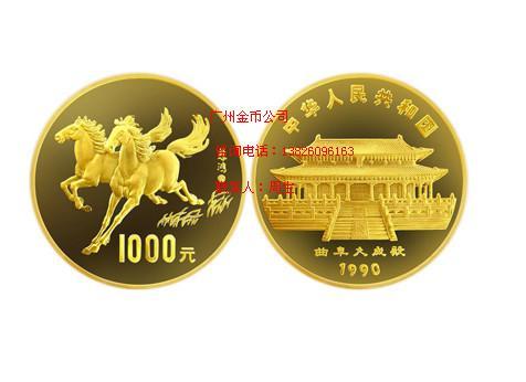 佛山那里可以加工纯金纪念章马年纪念币金银币加工