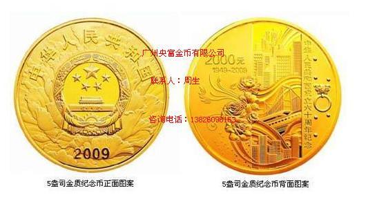 银币加工马年纪念币金币加工   银币加工马年纪念币金币加