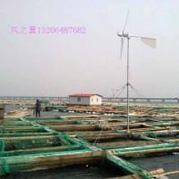 1000W风力发电机太阳能发电