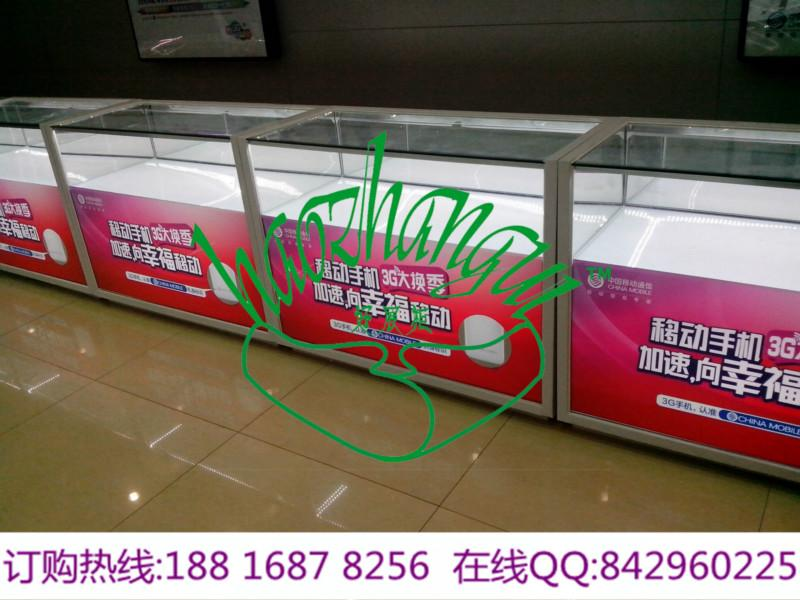 供应手机柜/行业专用设备  广告、传媒设备  广告、展览设备