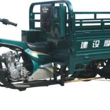 供应建设JS150ZH-3助力车 三轮摩托车 正三轮摩托车