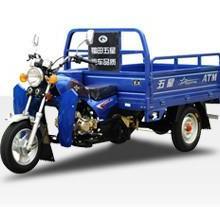 供应 福田150ZH-6(ZE)  三轮摩托车 正三轮摩托车