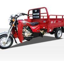 供应福田200ZH(ZB)  三轮摩托车 正三轮摩托车