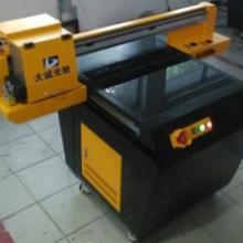 平台移动和机头移动的uv打印机的区别批发