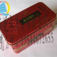 白马骏红红茶铁盒,云南滇红茶叶盒,祁门红茶包装盒