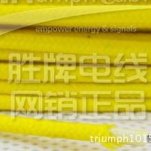 供应UL3123硅胶线312330AWG过粉线批发