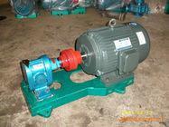 2CY齿轮泵CB-B齿轮泵图片