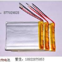 供应聚合物电池